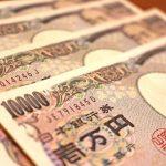 500万円の借金を任意整理したら月々の返済額はどうなる?