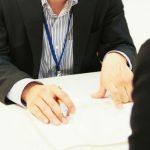 信用保証協会に返済不能の場合は債務整理をした方が良いのか?