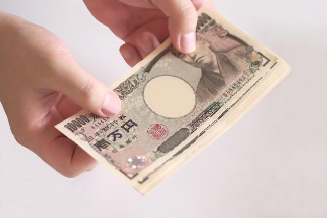 1週間 10万円