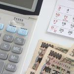 借金200万円は債務整理すべき?返済が厳しい時の対処法