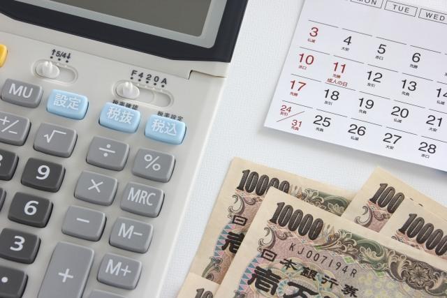 借金 150万円