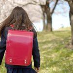 夜逃げ先で子供は学校に通える?家族を巻き込まない方法