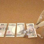 債務整理における弁護士費用の分割について