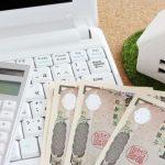 借金600万円を債務整理する場合の返済シミュレーション