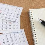 任意整理にかかる期間は?信用回復までにはどれくらい必要?