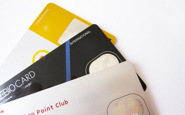 個人再生 クレジットカード 使用