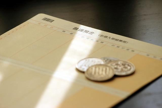 債務整理 銀行口座 開設