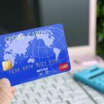 過払い金請求後にクレジットカードが使えなくなる落とし穴