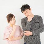 任意整理したら配偶者のローン審査に影響がある?