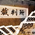 借金450万円を債務整理したカンニング竹山の体験談の成功事例