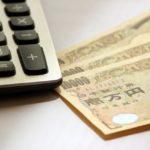 債務整理と過払い金返還請求の違いと過払い金のデメリット