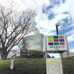 NHKの受信料問題は債務整理(自己破産など)で解決可能?
