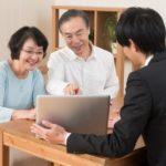 親の借金相談はどこにすべき?お勧めしたい第三の道とは?