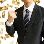 借金900万円はサラリーマンだと自力返済より債務整理!?