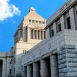借金や債務をなしにする政府の法令にはどんなものがある?
