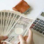 任意整理での支払い開始までの期間にやるべきこととは?