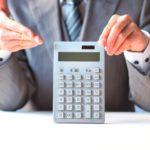 債務整理で借金は一体どれくらい減るのか?