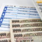 【体験談】400万の借金を任意整理で解決できた理由とは?