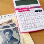 借金190万円の返済プラン!債務整理で劇的な変化が起こる!?