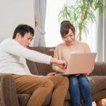 債務整理後に結婚したらローンを組めるのか?信用情報への影響は?
