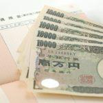 借金240万円の返済はキツイ!債務整理をした場合のデメリットは?