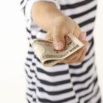 借金が減らない理由はズバリこれ!消費者金融に貢いでいませんか?
