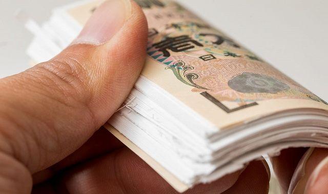 借金解決ゼミナール 口コミ