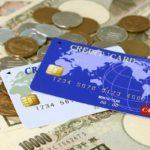 クレジットカードを現金化すると自己破産できないという誤解