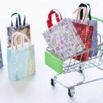 借金する女性の5つの特徴と7つの対処法!