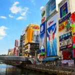 大阪で債務整理を安い費用で行なうならココ!