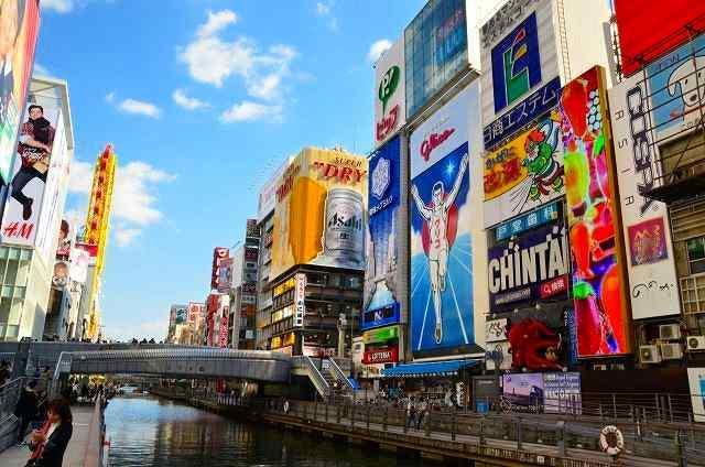 大阪 債務整理 安い