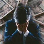 借金で自殺を考える金額はいくら?限界を感じた時にやるべきこと