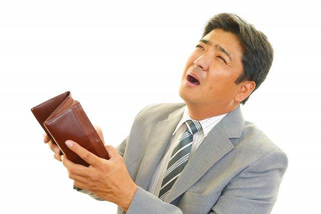 サラリーマン 借金 平均
